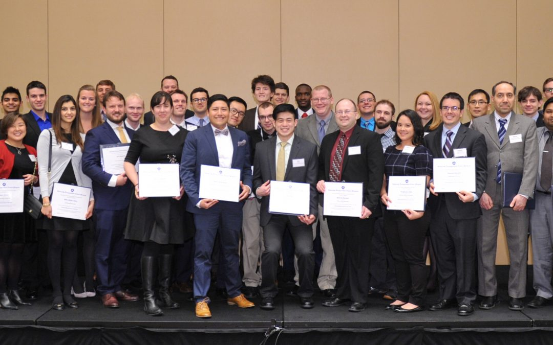 CUTC Holds Annual Awards Banquet in Nation's Capital